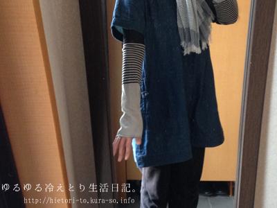 20140601_2
