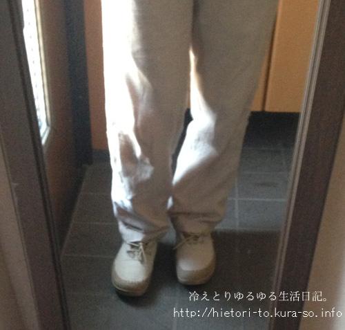 20140713_1