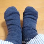 くらしきぬさんの冷えとり靴下4枚セット 寒くなってきたので厚手の靴下にチェンジ