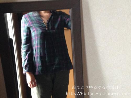 20150329_1