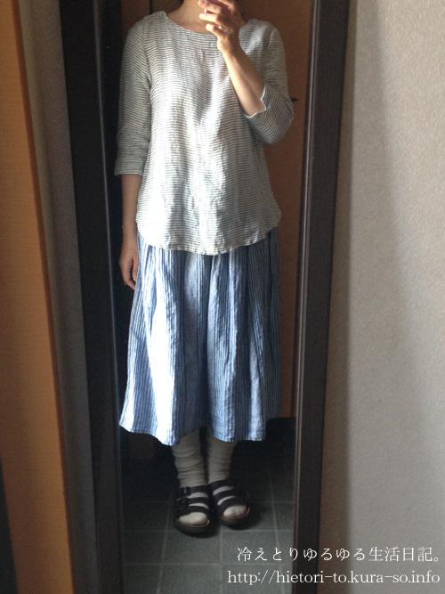 20150725_2