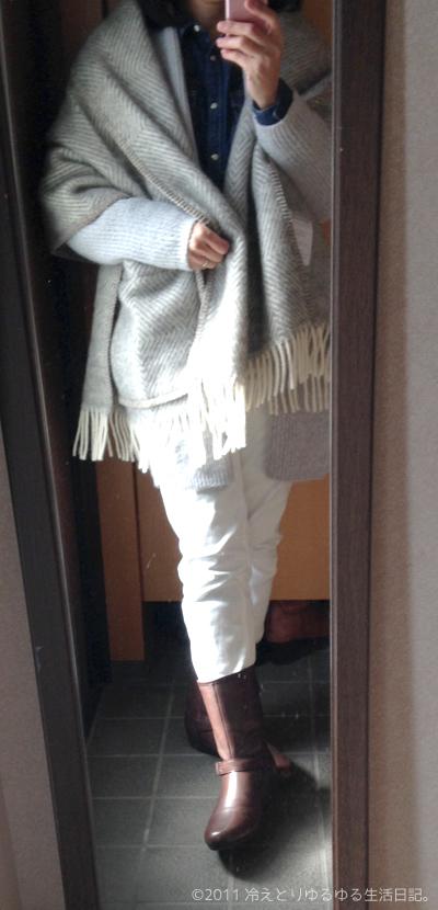 冷えとりファッション冬 ラプアンカンクリのショール