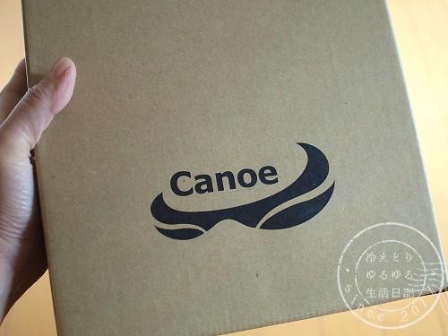 canoe_2