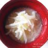 大根生姜味噌スープ