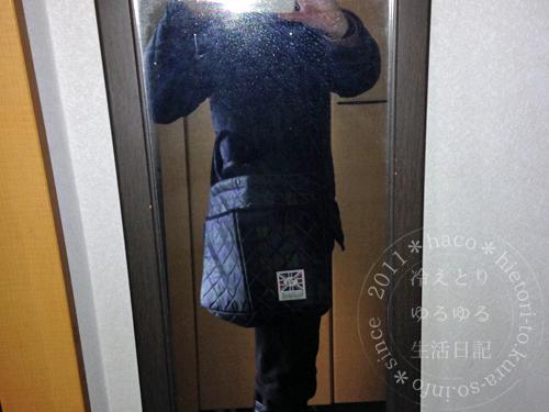 20140215_1