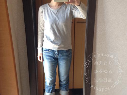 20140329_1