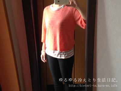 20140607_1