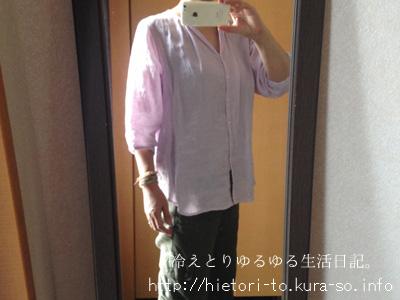 20140622_1
