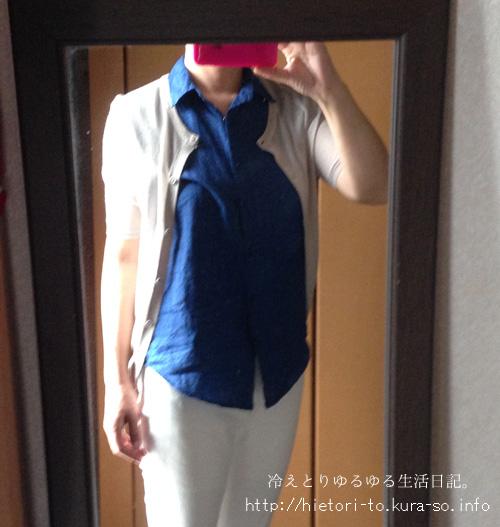 20140816_1