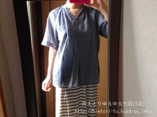 20140906_1