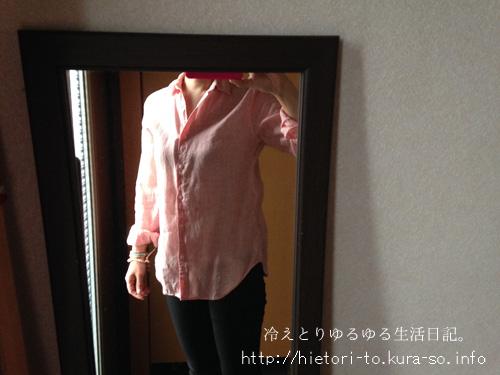 20141004_1