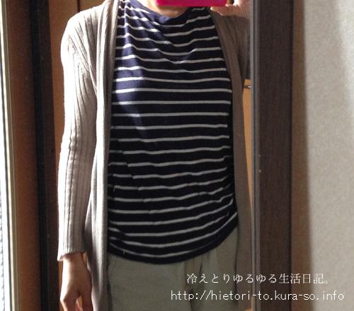 20141011_1