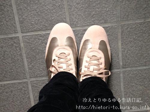 20141103_2