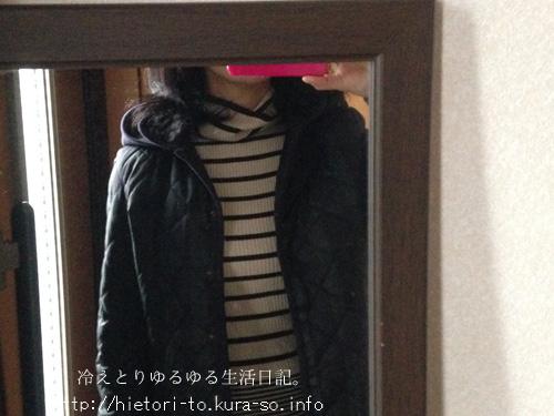 20141223_1