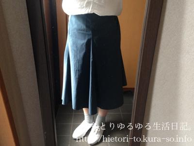 20160910_1