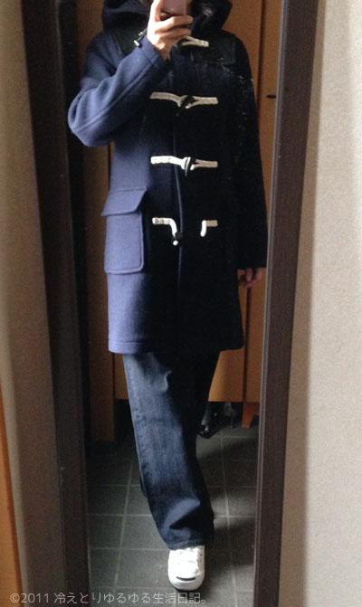 冷えとりファッション冬 ダッフルコートが大活躍
