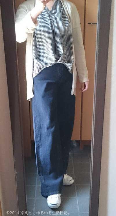 冷えとりファッション春 スキッパーシャツ