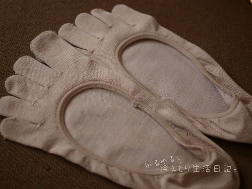 Pumpsinfootcover