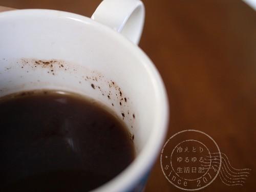 brown rice powder_4