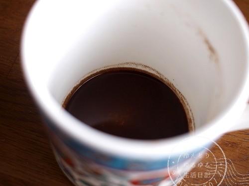 brown rice powder_5