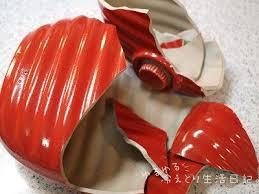 多治見製 陶器の湯たんぽが割れました・・・(涙
