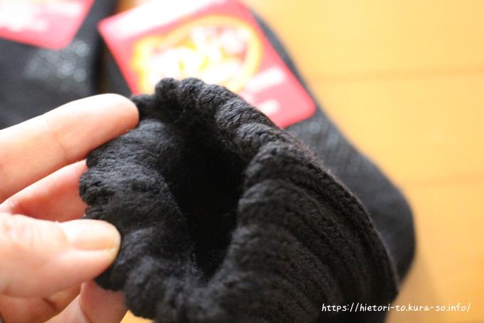 履き口も締め付けなしの毛布ソックス