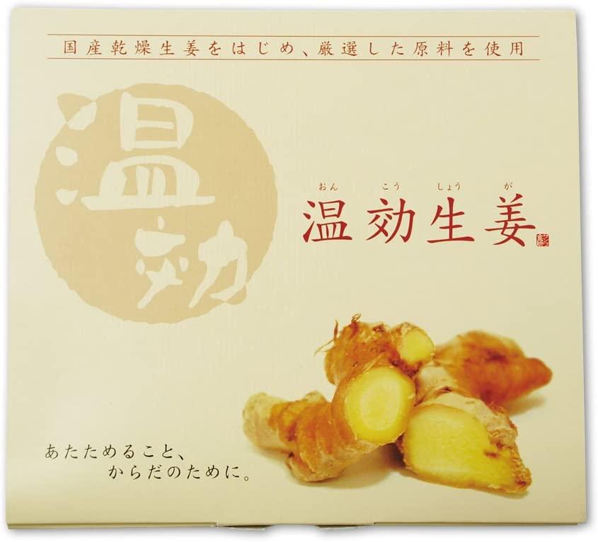 サンワ食研の温効生姜
